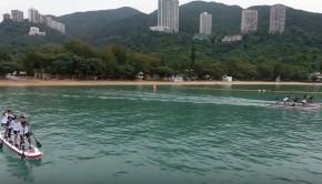 dragon SUP Red Paddle Hong Kong