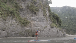 Whitewater SUP and Sea Kayaking in Taiwan | Facing Waves